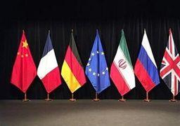 ایران سیاست «دیپلماسی و سیلی» را در پیش گرفته است