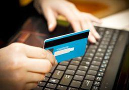 پایان اعتبار رمز دوم کارتهای بانکی