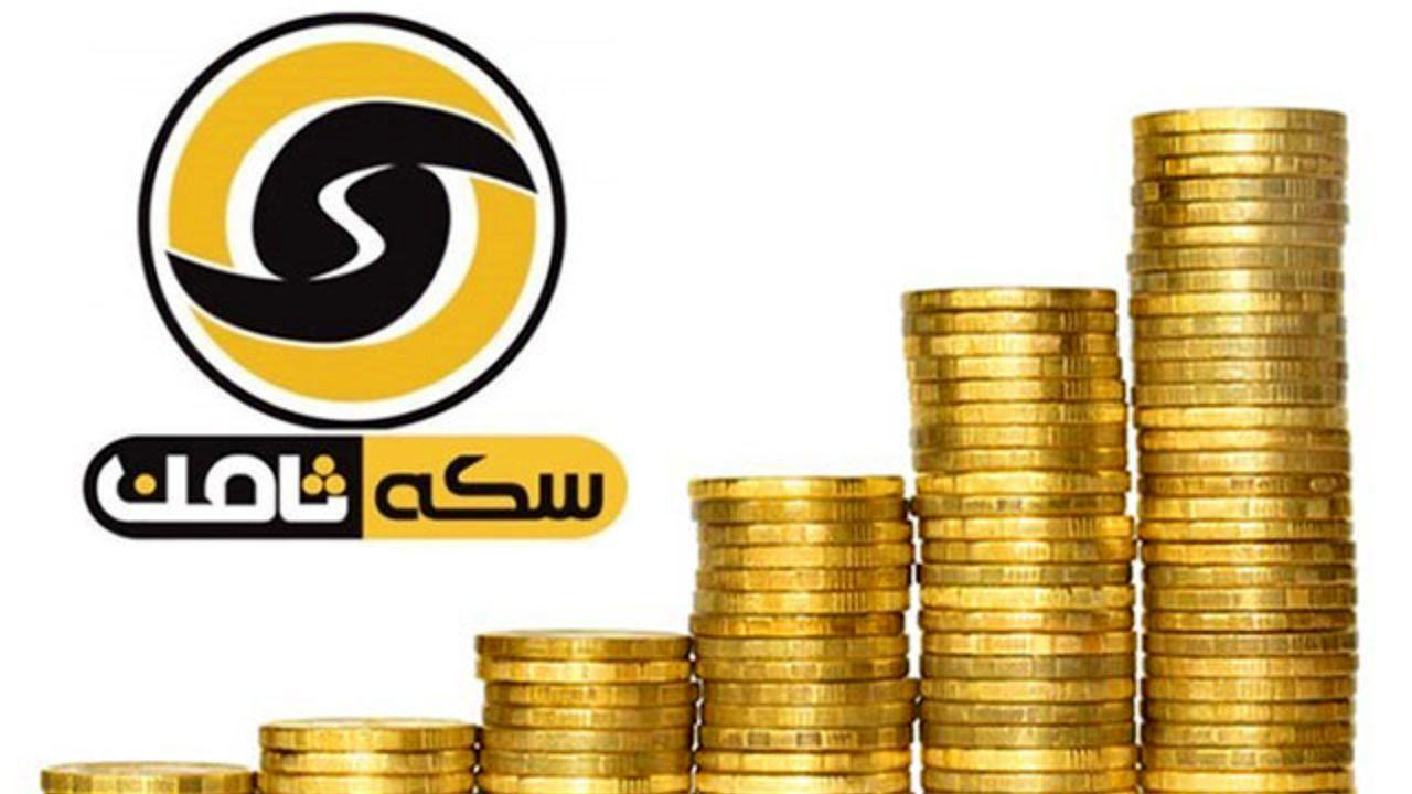 متهمان ردیف دوم و سوم پرونده سکه ثامن به حبس و جزای نقدی محکوم شدند