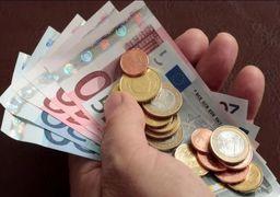 کاهش قیمت یورو و پوند +جدول نرخ ارز 9 مهر