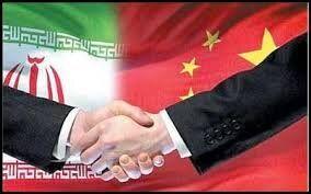 ۱۰ محور اولویتدار همکاری ایران و چین مشخص شد