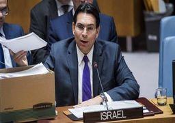نامه نماینده اسرائیل به شورای امنیت درباره برنامه موشکی ایران