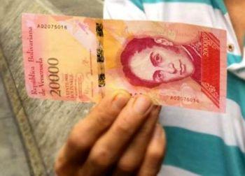 انتشار اسکناس 20000 بولیواری در ونزوئلا