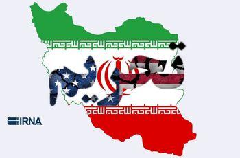 اقدام جدید ضدایرانی دستگاه قضایی آمریکا علیه ایران