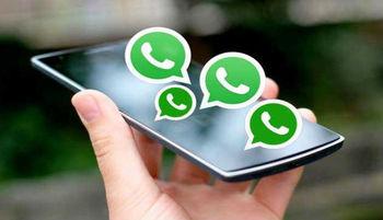 پیامهای مشکوک در واتساپ!