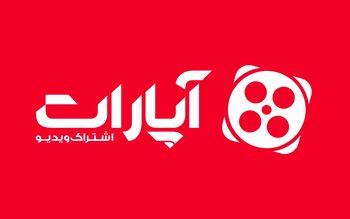 واکنش به انتشار یک ویدئو غیر اخلاقی در سایت آپارات
