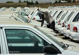 قیمت خودرو امروز 1398/07/08   کاهش 1 میلیونی قیمت دو خودرو +جدول