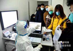 روشجالب غذارسانی به قرنطینهشدگان در چین +عکس