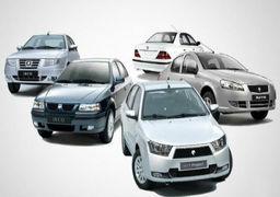 قیمت خودروهای تولیدی ایران خودرو اعلام شد + جدول
