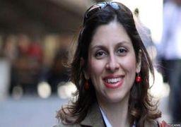 درخواست شهردار لندن از مقالمات ایران