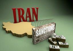 رویترز: دروغهای مقامهای آمریکایی درباره تحریمهای ایران