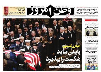 چه زمانی دولت حسن روحانی تراز انقلاب اسلامی میشود/معرفی رهیافت جدید قدرت دفاعی ایران