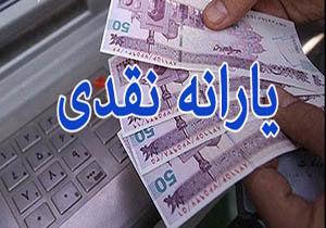خبر خوش بانک مرکزی برای کمدرآمدها؛ یارانه نقدی را تبدیل به وثیقه بانکی کنید