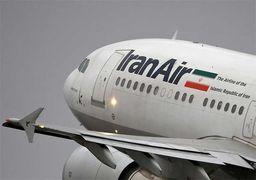 نقص فنی هواپیمای تهران-شیراز هنگام فرود