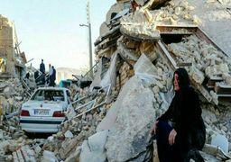 نظر مشاور ارشد ناسا در مورد اثر «هارپ» در زلزلههای ایران  +عکس