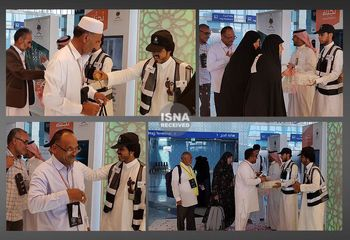 استقبال گرم عربستان از حجاج ایرانی (عکس)