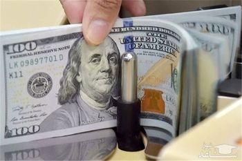 قیمت دلار و نرخ ارز امروز سهشنبه ۲۵ اردیبهشت + جدول