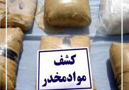 کشف 200 کیلو مواد مخدر در خوزستان