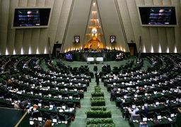 نتایج جلسه کمیسیون تلفیق بودجه سال ۹۹؛ افزایش حقوقها پلکانی نشد/ ۶۰ لیتر بنزین نوروزی در صورت تصویب مجلس