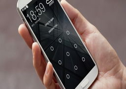 یک سال بدون گوشی هوشمند زندگی کنید و میلیاردر شوید!