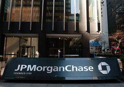 سوددهی بزرگترین بانک آمریکا از پیشبینی خود عقب ماند!