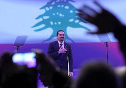 سعد حریری زمان بازگشت به لبنان را اعلام کرد