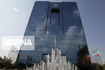 تمدید اختیارات بانک مرکزی در تنظیم بازار ارز و اصلاح نظام بانکی