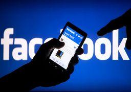 «حالت آرام» به فیس بوک اضافه شد