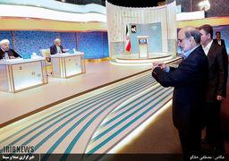 پوشش لحظه به لحظه سومین مناظره تلویزیونی انتخابات 96 / پایان مناظره