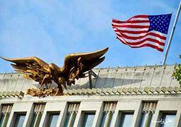 آژیر خطر سفارت آمریکا به صدا درآمد؛ حمله راکتی به منطقه سبز بغداد