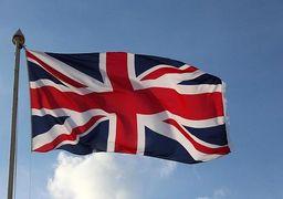 لندن: حمله آرامکو نقض گستاخانه قوانین بینالمللی است