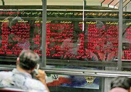 تداوم امید در روزهای سخت بازار ایران