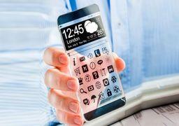 گوشی های هوشمند آینده چه ویژگیهایی دارند؟
