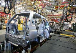 بررسی بازتاب برجام در خودروسازی ایران