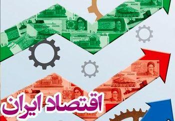 شمارش معکوس برای گشایش اقتصاد ایران؟