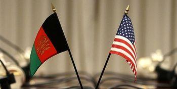 خروج آمریکا از افغانستان
