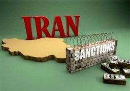 تحریمهای جدید آمریکا علیه ایران /6 نهاد ایرانی در واکنش به آزمایش ماهوارهبر «سیمرغ» در فهرست تحریم قرار گرفتند