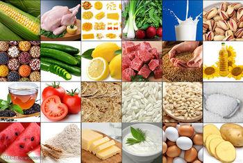 این خوراکی ها دشمن سلامتی است+ جدول