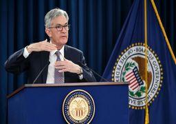 فدرال ررزو آمریکا نرخ بهره را تغییر نداد