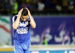 شوک به استقلال و منصوریان / امید ابراهیمی دوباره مصدوم شد