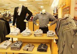 8 فرمان برای ساماندهی برندهای پوشاک خارجی