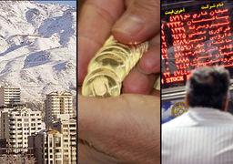 مقایسه سودآوری بازارهای سهام ، مسکن و سکه طلا + نمودار