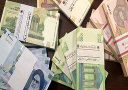 آخرین اخبار درباره جزئیات پرداخت کمک معیشتی به مردم/پرداخت  جدید بر اساس خانوار