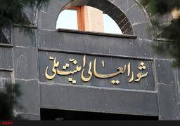 مسیر گامبهگام خروج از برجام در صورت عدم تامین حقوق قانونی ایران پیش خواهد رفت