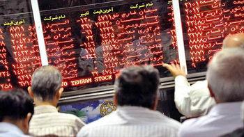 ۳ رکوردجدید بورس تهران پس از تعطیلات