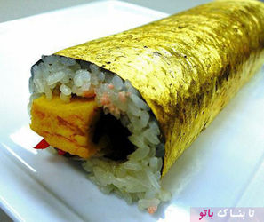 سوشی با روکش طلا