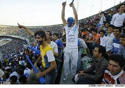شکایت مدیر فوتبال ایران از طرفداران استقلال به پلیس فتا!