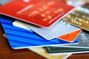 تمدید  رایگان کارتهای بانکی منقضی شده برای یکسال