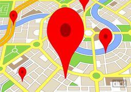 نمایش سهبعدی زمین توسط گوگل مپ