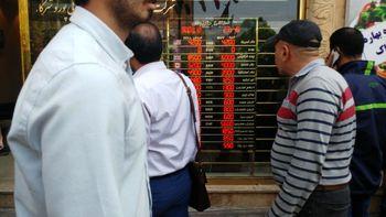 جزئیات تصمیمات جدید ارزی بانک مرکزی